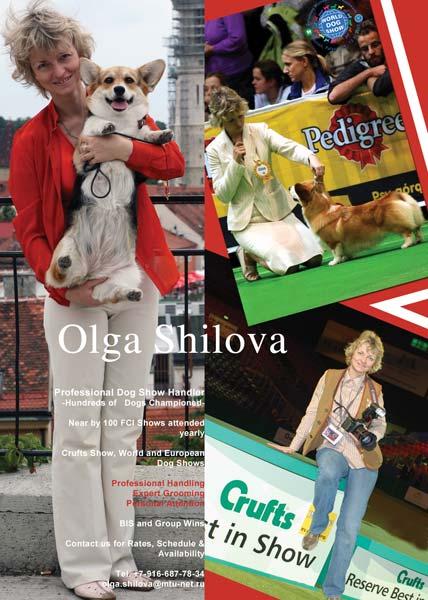 Curator Beauceron Kennel  Countryfoek - Olga Shilova